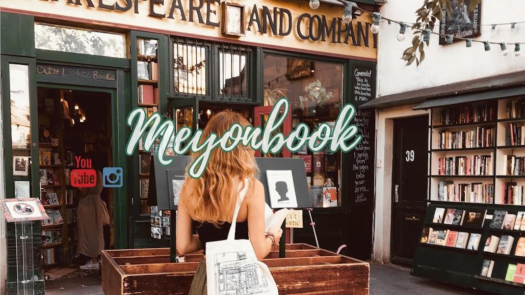 meyonbook