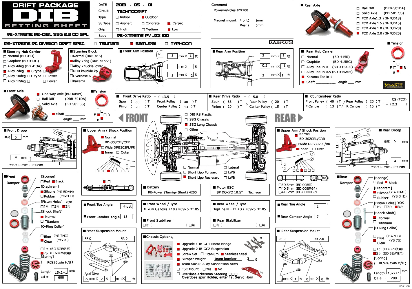 lexus rx300 wiring diagram blower motor