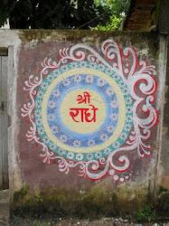 Sri Sri Srimati Radhika