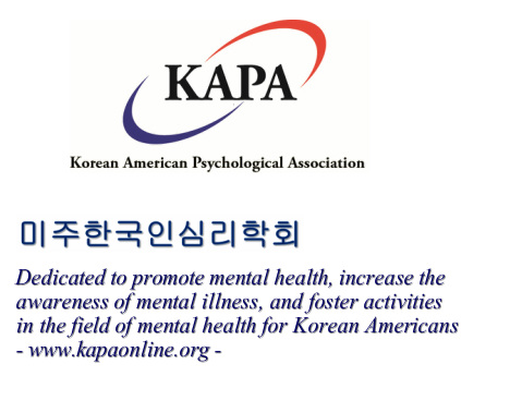 Asian Journal Of Psychology RG Impact & Description