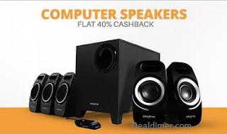 Paytm-speaker-extra-30-off