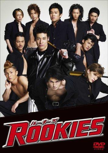 Rookies_Poster