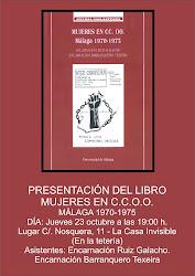 """Presentación del libro: """"Mujeres en CCOO. Málaga 1970-75"""""""