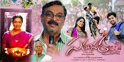 Parampara movie wallpapers-thumbnail-14