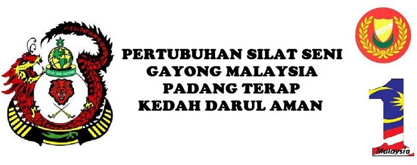 PSSGM-KualaNerang/Padang terap