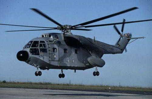 Helikopter anti kapal selam