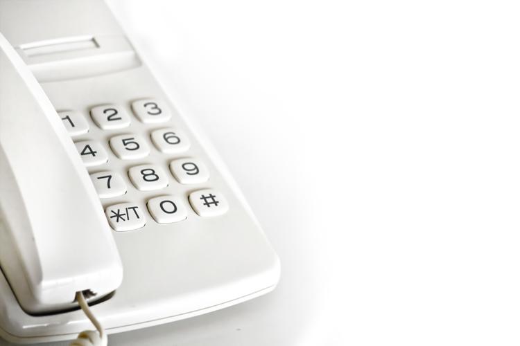 電話詐欺:ESETセキュリティブログ