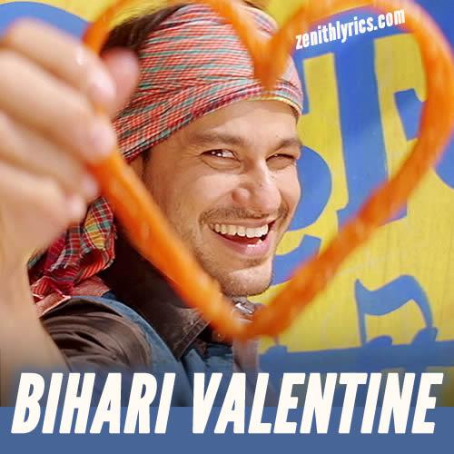 Bihari Valentine - Guddu Ki Gun