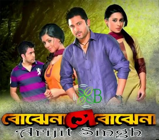 Bojhena Shey Bojhena - Arijit Singh