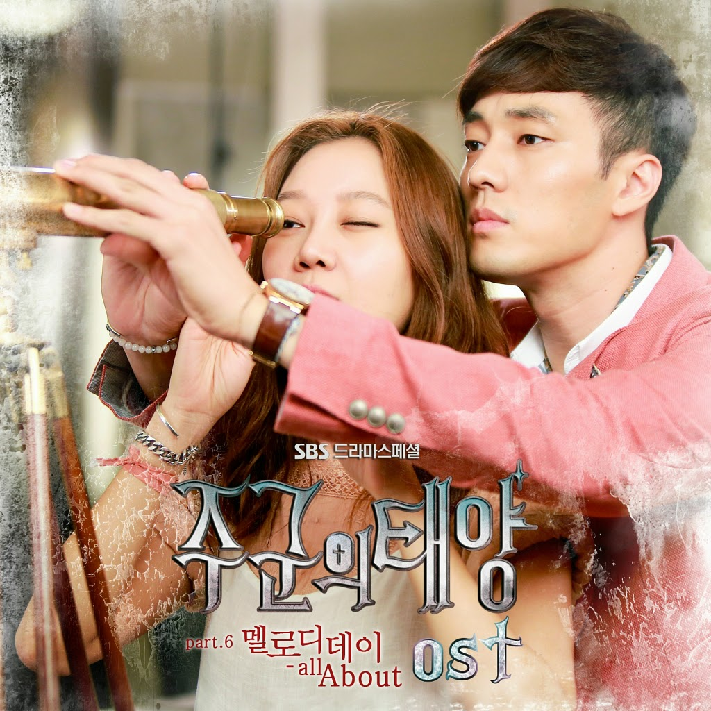 Download Lagu Melody - All About (Ost. Master Sun RCTI) MP3