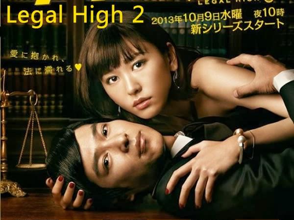 王牌大律師系列(日劇) Legal High
