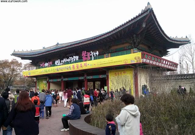 Entrada del Gran Parque de los Niños de Seúl