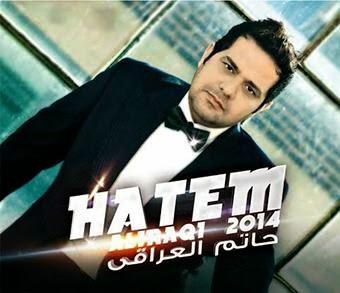 Hatem Al Iraqi- Hatem 2014