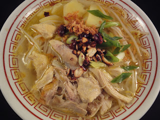 Bihoen ayam, bihoen, recipe, rice noodles, noodle recipe, Indonesian noodles, bihun recipe, bihun ayam recipe, chicken noodle soup, noodle soup