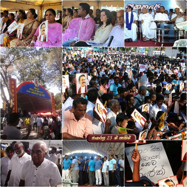 http://www.gossiplankanews.com/2015/03/wimal-and-clans-kandy-meeting.html