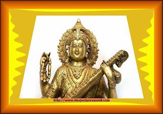 Jai Saraswati Mata