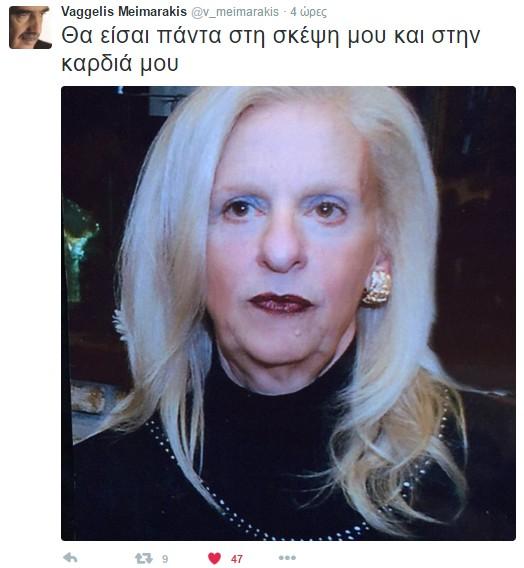 basw_meimaraki_1