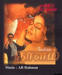 Thaalam 1999 Tamil Movie Watch Online