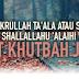 Hukum Dzikrullah Ta'ala atau Shalawat Kepada Nabi Shallallahu 'Alaihi wa Sallam Di Saat Khutbah Jum'at