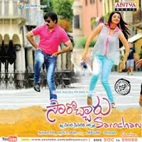 Sarocharu Movie Songs