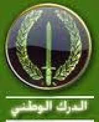 تاريخ بداية ايداع ملفات التسجيل للتوظيف في الدرك الوطني الجزائري 2014