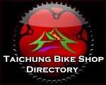 Taichung Bike Shop Directory