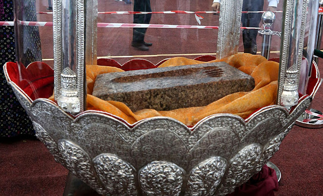 Holy Foot Impression of Prophet Muhammad S.A.W