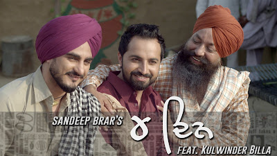 Chaar Din Lyrics Punjabi