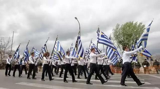 """Εξέγερση γονιών στη Κοζάνη: Κληρώθηκαν """"τυχαία"""" Αλβανοί για σημαιοφόροι στην επέτειο απελευθέρωσης της πόλης!"""