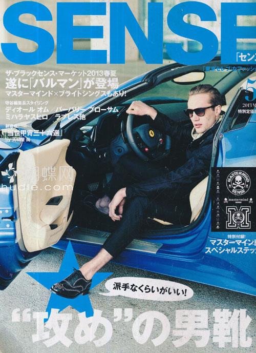 SENSE (センス) May 2013 japanese magazine scans