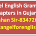 Angel English Grammar