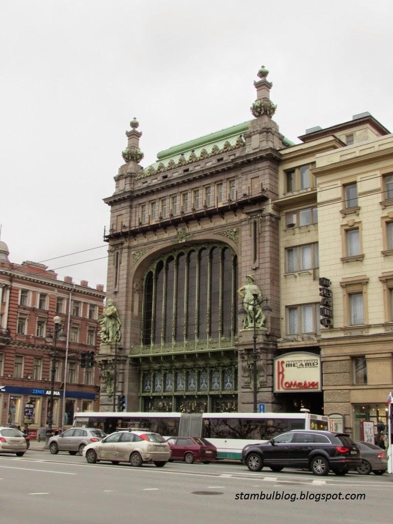 Елисеевский магазин после ремонта