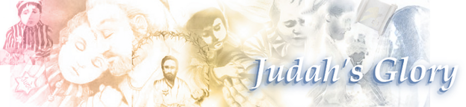 Judah's Glory