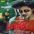 Darling Tamil Movie Review