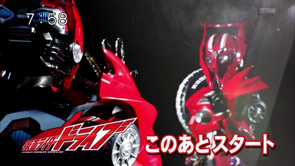 Kamen rider driv enkelt
