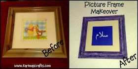 picture frame makeover tutorial muslim blog islamic arabic peace