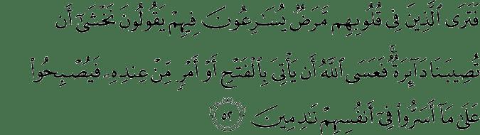 Surat Al-Maidah Ayat 52