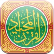 Quran Majeed Aplikasi Al Qur'an Terbaik untuk iPhone