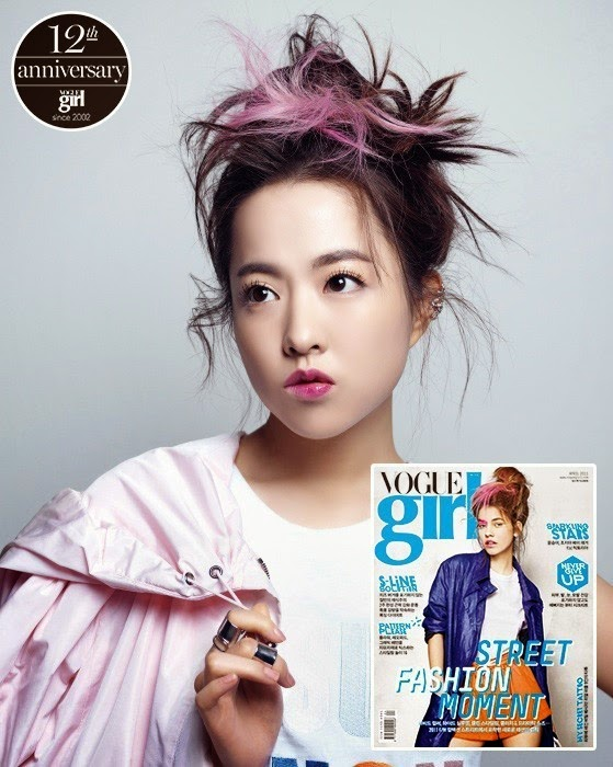 Park Bo Young - Vogue Girl Magazine March Issue 2014