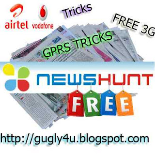 free gprs,free 2g,free 3g,internet trick,