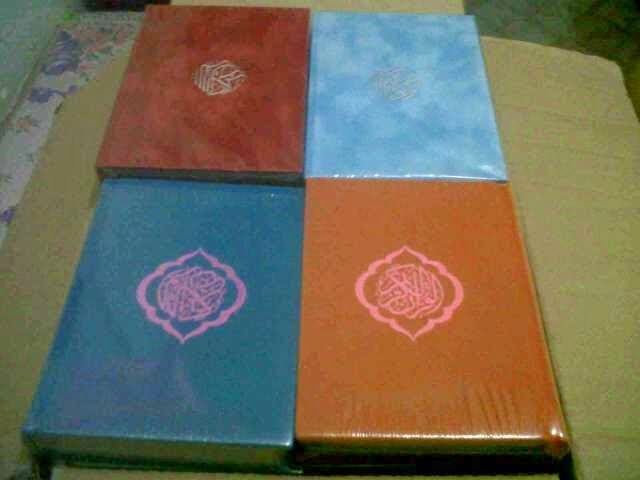 rainbow quran, rainbow quran wholesale, wholesale package rainbow quran, rainbow quran wholesale package, rainbow quran reseller package, paket reseller rainbow quran