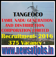 tangedco+recruitment