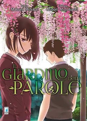 Le Manga Pagelle Di Caroline Manga Pagelle Il Giardino