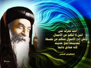اللى فى بطنك من نصيبك babakirolls2012.jpg