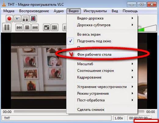 картинки для фона рабочего стола - Обои для рабочего стола и картинки на рабочий стол