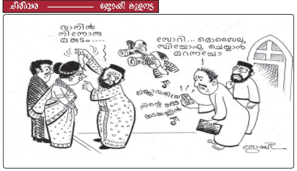Cartoonist Joy Kulanada Cartoon by Joy Kulanada
