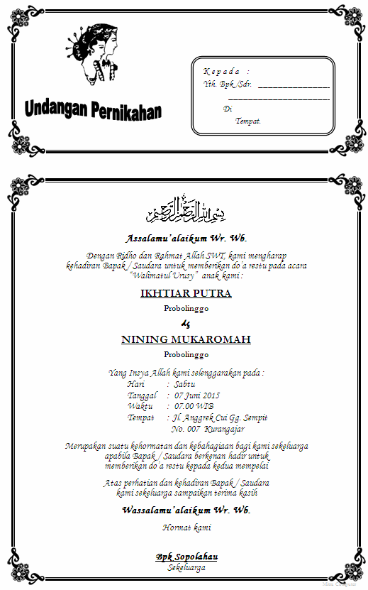 Contoh Desain Surat Undangan Pernikahan