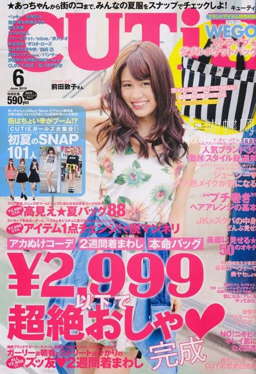 CUTiE (キューティ) June 2013 Atsuko Maeda  前田敦子
