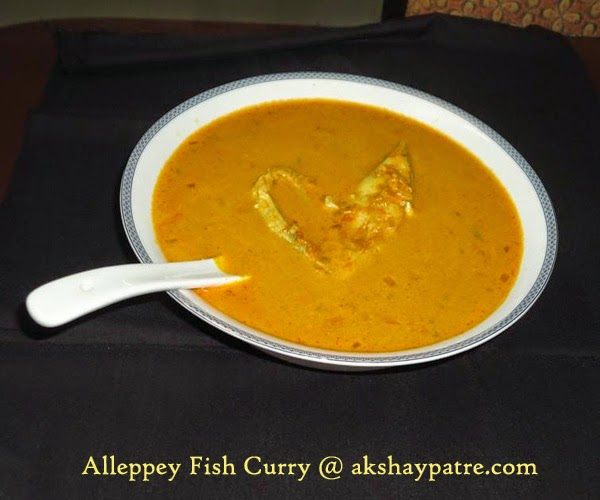 alleppey fish curry in a plate