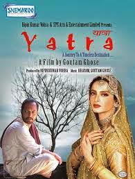 Yatra (2006)